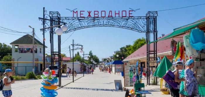Песчаные пляжи Крыма. Курорты, где лучше побережье, чистое море для отдыха с детьми