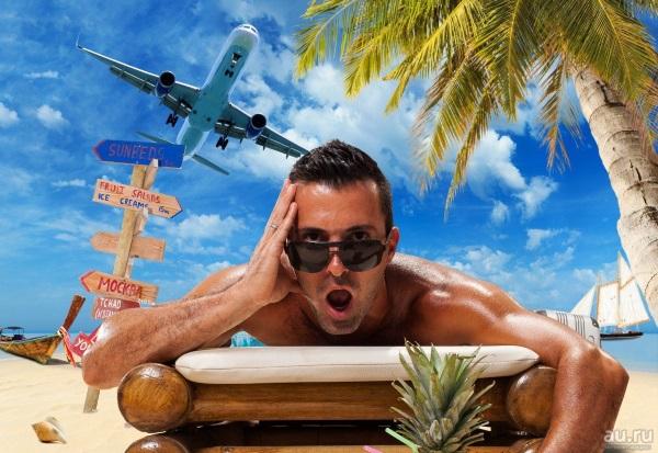 Горящие путевки за границу. Как найти дешевые туры по всем туроператорам