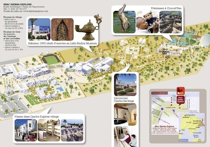 тунис джерба на карте