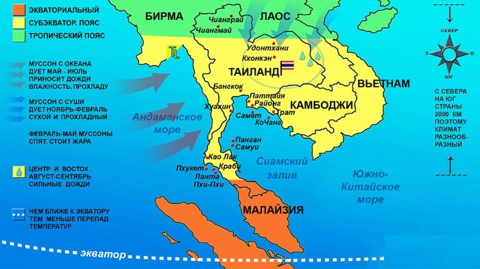 Путевки в Таиланд на двоих: цены 2019 с перелетом, горящие туры, все включено. Варианты отдыха вдвоём