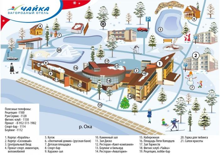 База отдыха «Чайка», Нижегородская область, Дзержинск, на карте. Адрес, бронирование билетов, цены