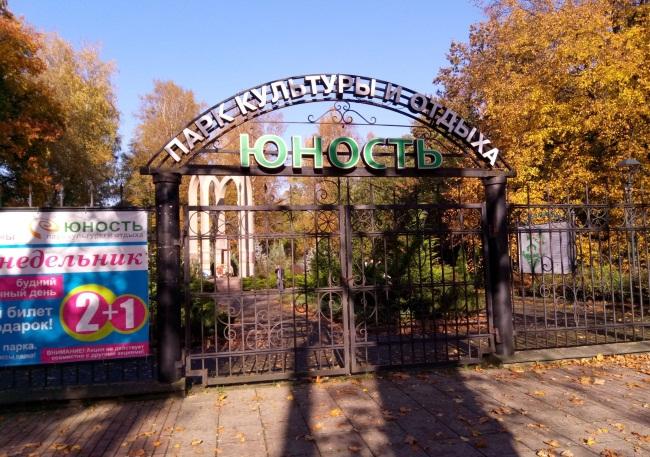 Достопримечательности Калининграда. Фото с описанием, названия и адреса. Куда сходить летом, зимой, весной