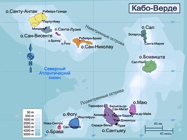Кабо-Верде на карте мира. Фото, столица острова, достопримечательности, погода, цены, отзывы туристов