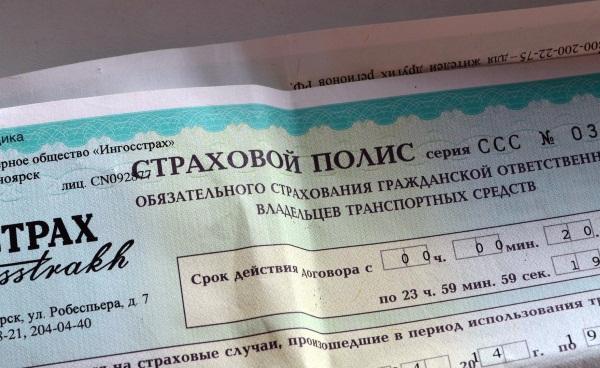 Нужен ли загранпаспорт в Белоруссию для россиян в 2019 году. Правила въезда на автомобиле, поезде, перелета