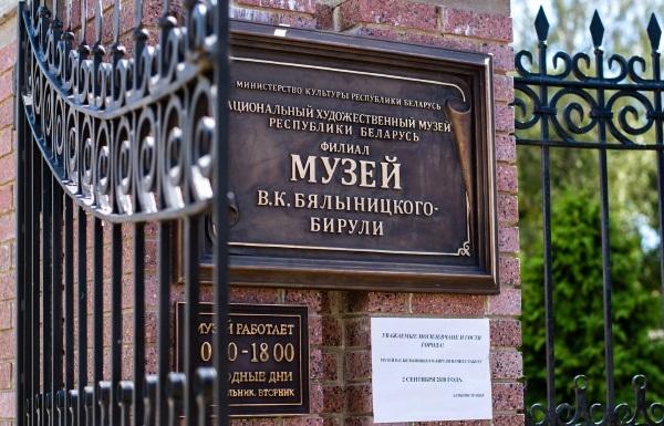 Достопримечательности Могилева, интересные места. Фото с описанием. Путеводитель