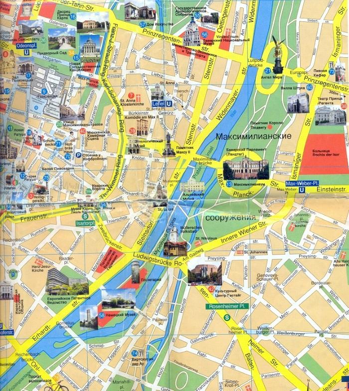 Достопримечательности Мюнхена. Фото города с описанием, что посмотреть в центре, окрестности, музеи Баварии. Карта на русском, путеводитель