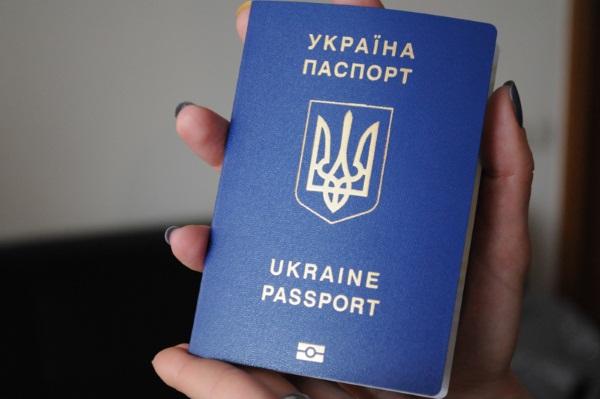Как сделать загранпаспорт в Украине биометрический нового образца 2020, документы, как получить, проверка статуса