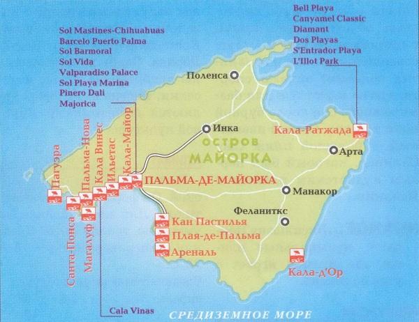 Пальма де Майорка. Достопримечательности на карте Испании, описание, погода. Что посмотреть за 1 день