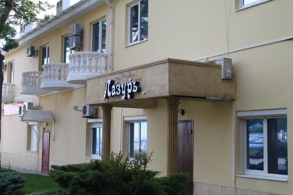 Поселок Дивноморское. Фото пляжа, достопримечательности, гостевые дома, отели, санатории. Цены и отзывы