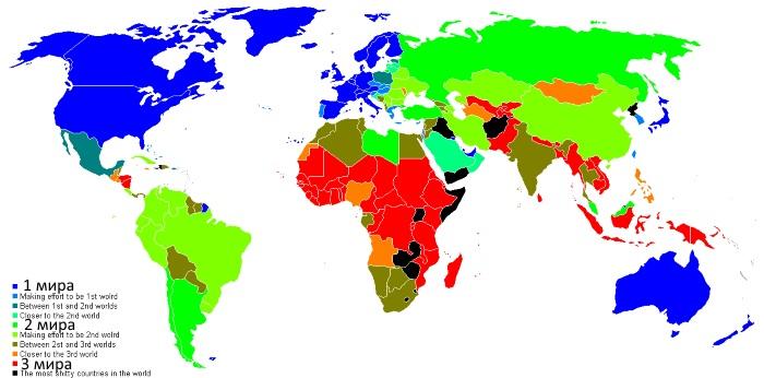 Страхование путешествующих за границу. Стоимость, виды медицинской страховки, международная. Как оформить, где купить