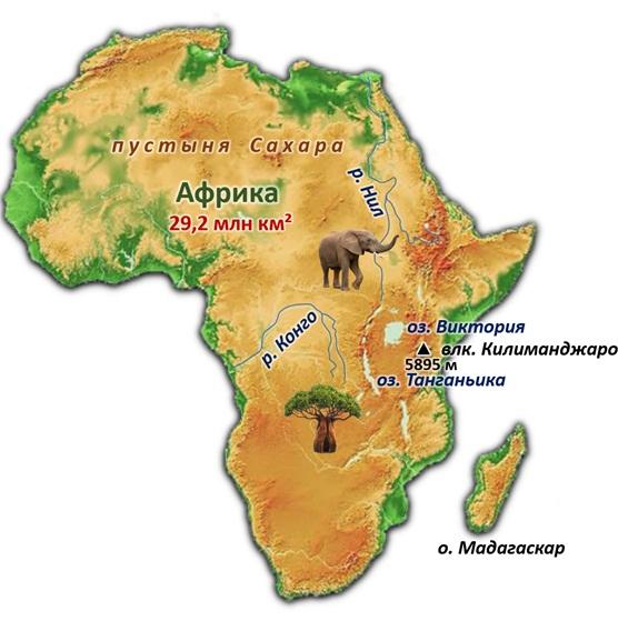 Afrika Karta So Stranami I Stolicami Ploshad Materika Yuzhnaya