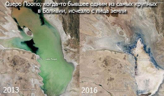 Аральское море. Фото до и после, где находится на карте, описание
