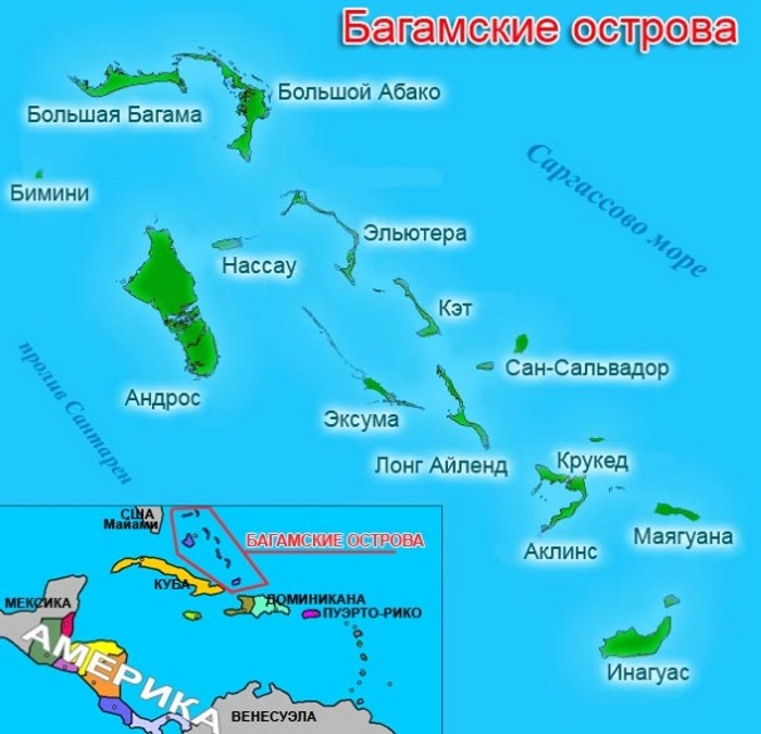 Багамские острова на карте мира. Где находятся, столица, описание, туры