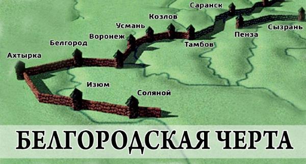 Белгородская крепость, Белгород. Где находится, описание, история, как добраться, экскурсии