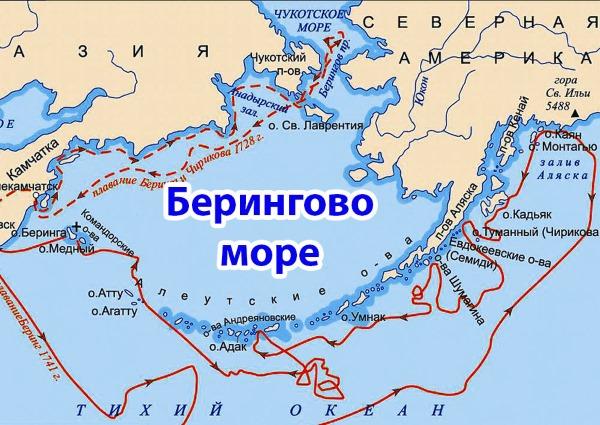 Берингово море на карте мира, ресурсы, глубина, соленость, климат, площадь и характеристики