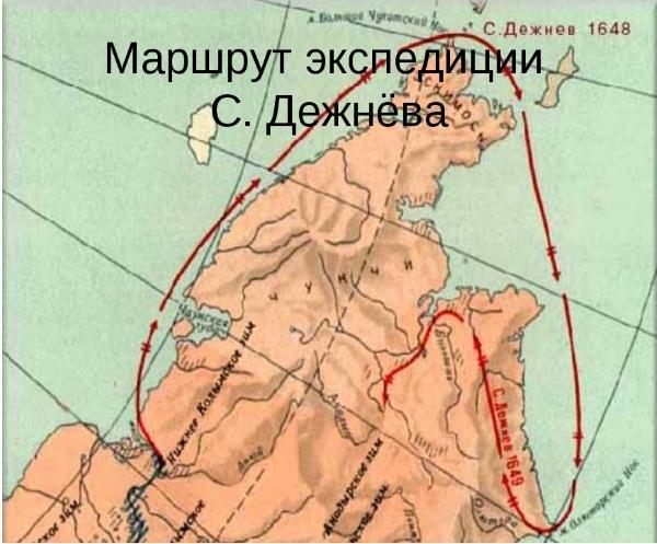 Чукотка на карте России. Города, погода, население, описание региона