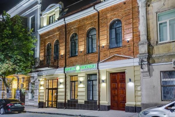 Главный автовокзал Ростов-на-Дону: адрес на карте, касса, расписание автобусов, справочная. Как купить билет