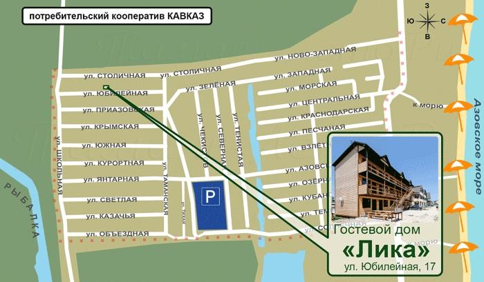 Голубицкая. Фото поселка и пляжа, базы отдыха, гостиницы, гостевые дома, частный сектор. Цены