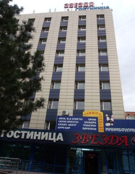 Гостиница Звезда в Ростове-на-Дону. Адрес, как доехать, услуги, номера, цены