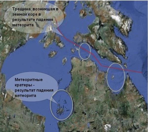 Гудзонов залив. Где находится на карте мира, к какому океану относится, кто открыл. Фото, описание, географические координаты