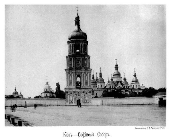 Храм Святой Софии в Киеве. Фото, описание, интересные факты, когда был заложен Софийский собор, постройка