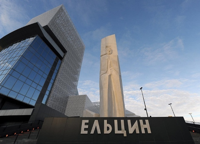 Интересные места в Екатеринбурге. Развлечения для всей семьи, детей, подростков, туристов
