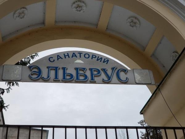 Кабардино Балкария. Карта, столица республики, достопримечательности, фото и описание