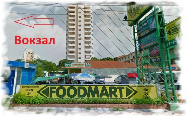Как добраться из Паттайи в Бангкок на автобусе, поезде, своим ходом. И обратно. Цены
