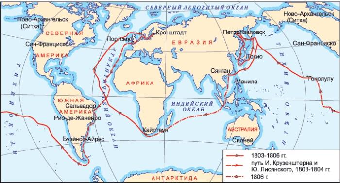 Кругосветное путешествие Крузенштерна и Лисянского. Факты, карта и краткое описание