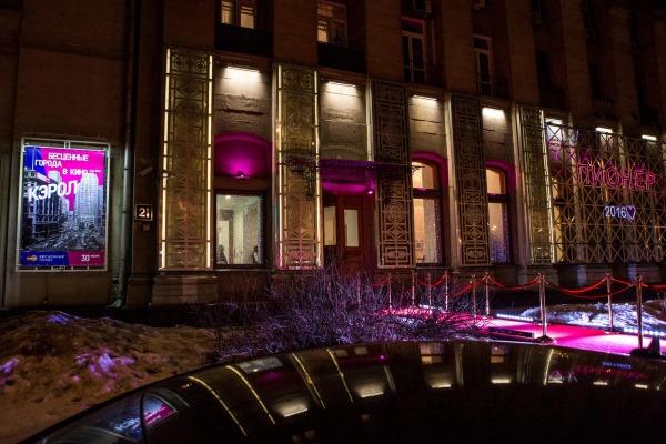 Куда сходить погулять ночью в Москве. Развлечения бесплатно или недорого