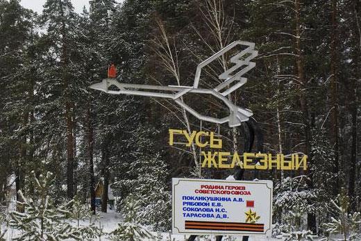 Мещерская низменность на карте России. Где находится, физическая карта, рельеф