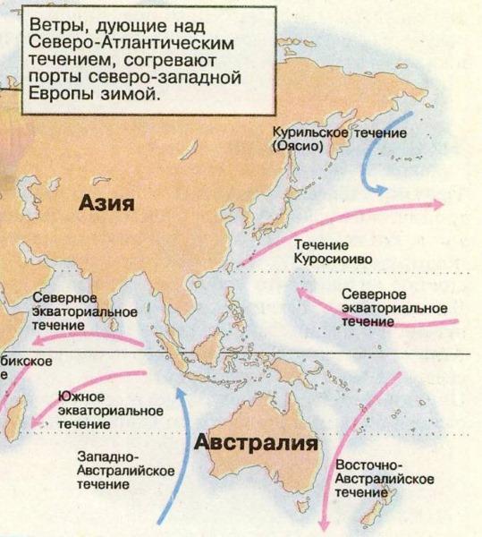 Океания на карте мира. Фото, острова, границы, страны: список. Описание континента