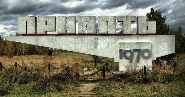 Чернобыль. До и после катастрофы (фото)