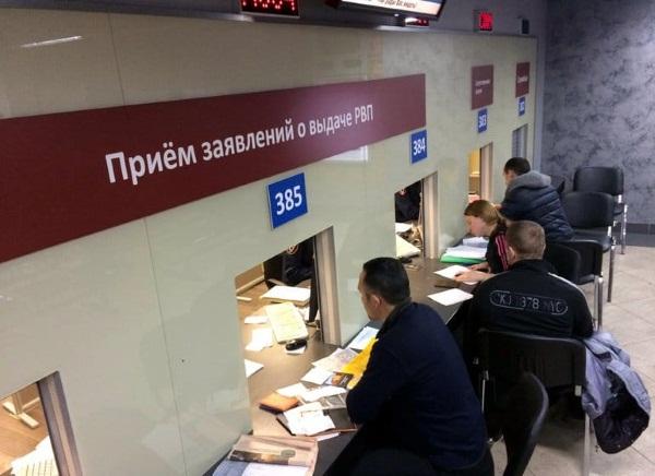 Разрешение на временное проживание для иностранных граждан в Российской Федерации. Что такое РВП, образец бланка, как оформить