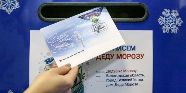 Резиденция Деда мороза в Кузьминках. Фото усадьбы, адрес, как добраться, цены