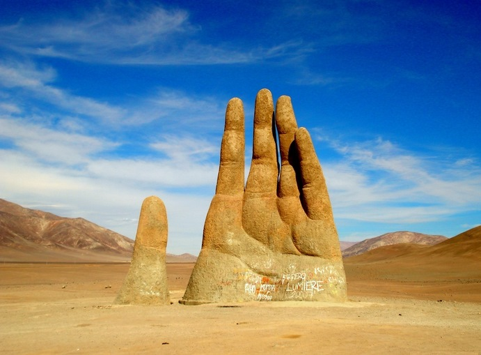 Самая сухая пустыня на планете  Атакама