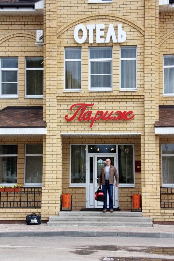 Семенов город Нижегородской области. Достопримечательности, карта, фото, история, культура
