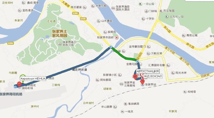 Стеклянный мост в Китае над пропастью. Видео, где находится, как треснул под ногами туристов. Фото, описание