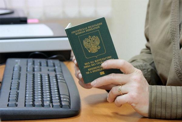 Вид на жительство в России 2020, новый закон. Как получить для украинцев, белорусов, молдован, Казахстана, Узбекистана. Что дает документ