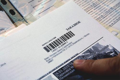 Как проверить задолженность, выездной ли я за границу, онлайн бесплатно. Сайт судебных приставов