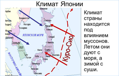Японские острова на карте мира. Названия, где находятся. Курорты, пляжи