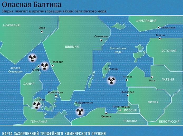 Балтийское море. Где находится на карте мира, ресурсы, характеристика