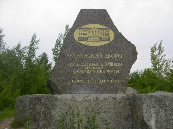 Дворцово-парковый ансамбль Петергоф. Факты, достопримечательности, фото и описание
