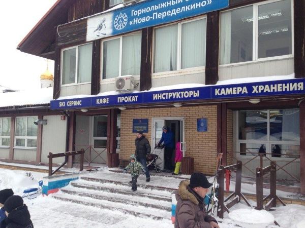 Горнолыжный склон Ново-Переделкино. График работы комплекса, цены