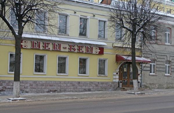 Гостиница Владимир во Владимире. Телефон, адрес, цена за сутки, варианты номеров