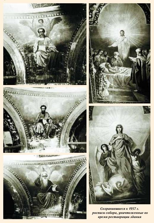 Христорождественский собор в Липецке. Адрес, описание, мощи, расписание служб, история