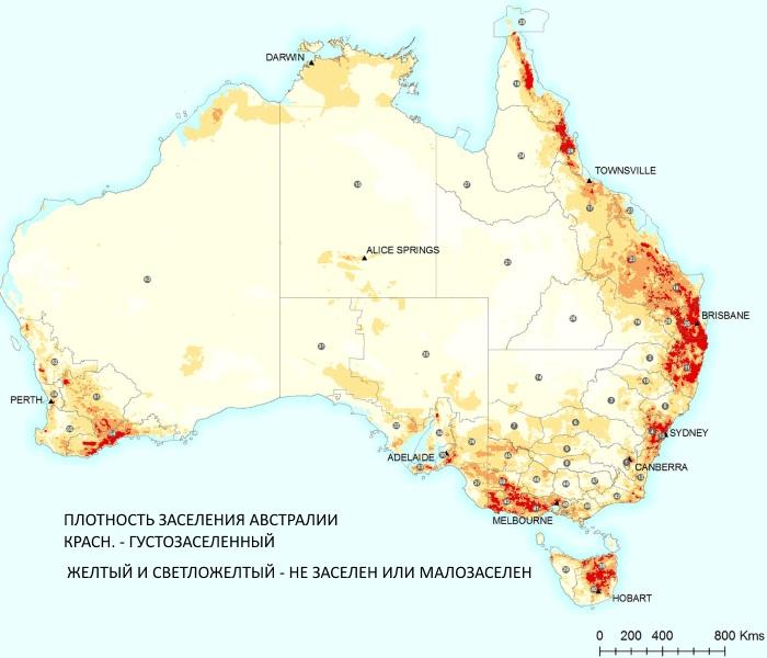 Интересные факты про Австралию. География для детей