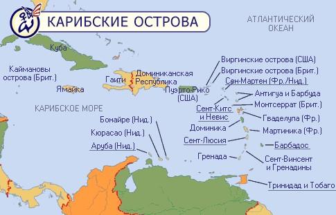 Карибские острова. Где находятся на карте, список стран Карибского бассейна. Отдых