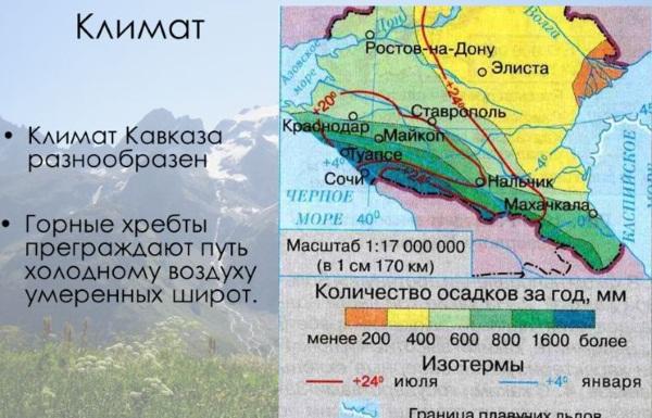 Кавказские горы. Где находятся на карте России, сколько лет, высота, фото, факты