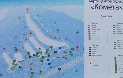 База отдыха «Комета», Владивосток. Фото, описание, услуги, цены, отзывы